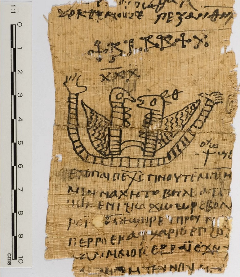 ancient Egyptian love papyrus