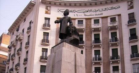 Mustafa Kamel Statue
