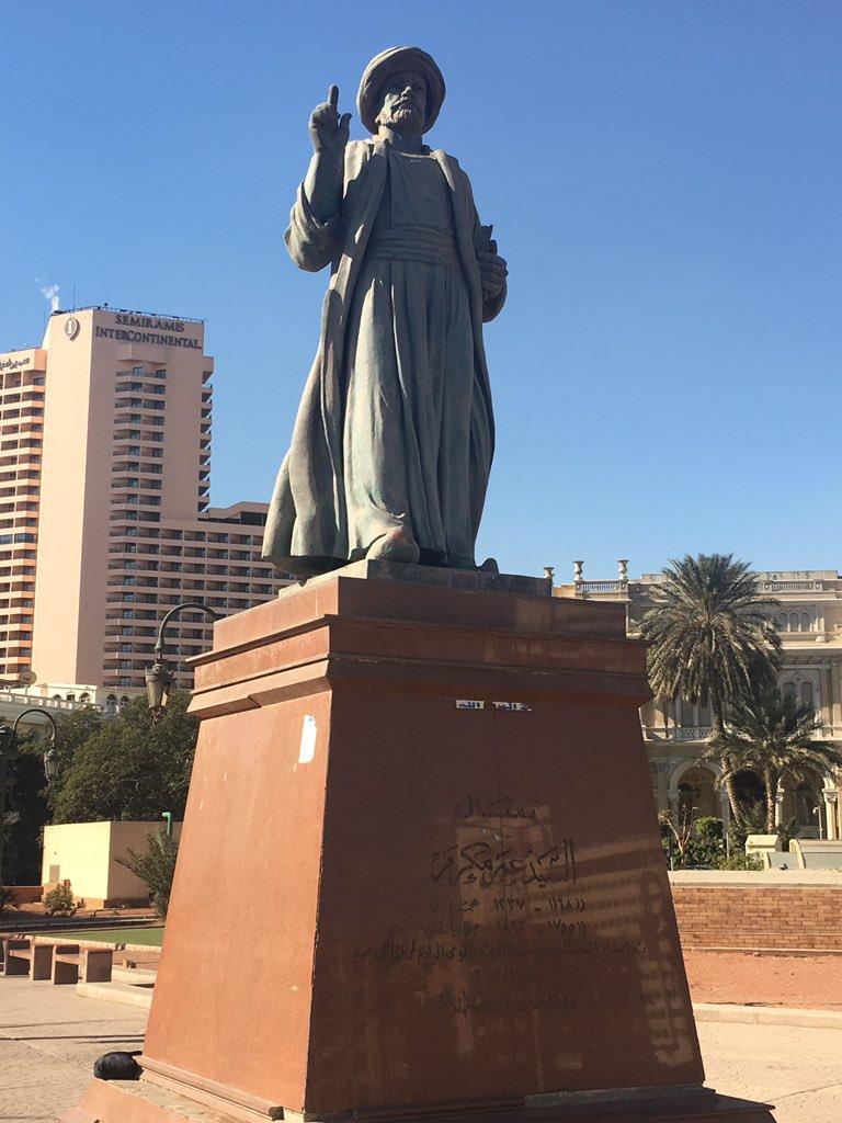 Omar Makram Statue