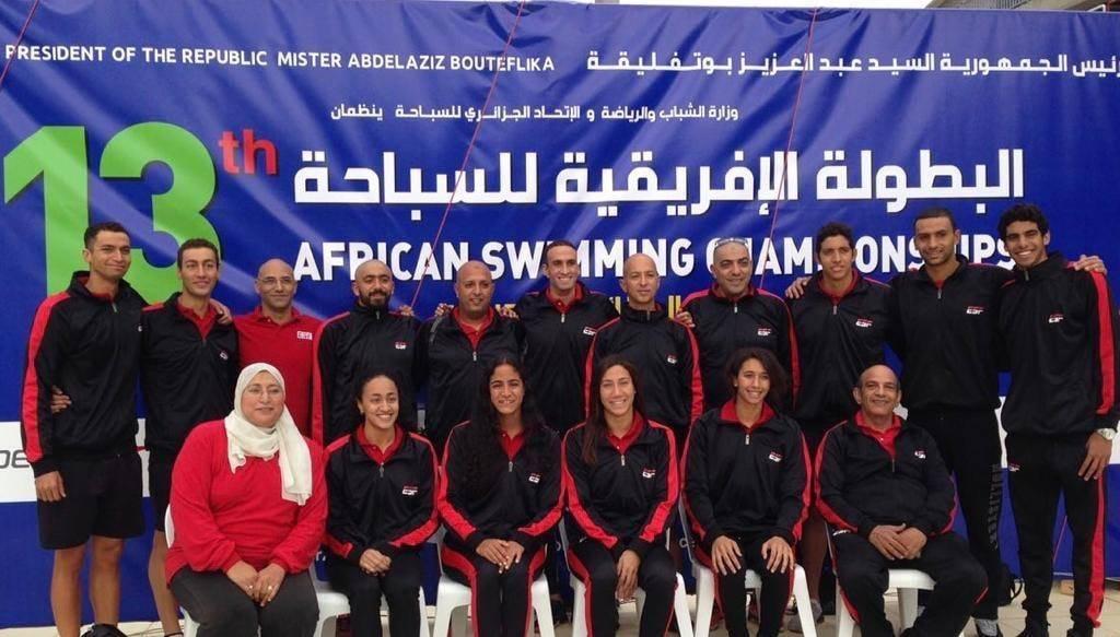 egyptian swimming team