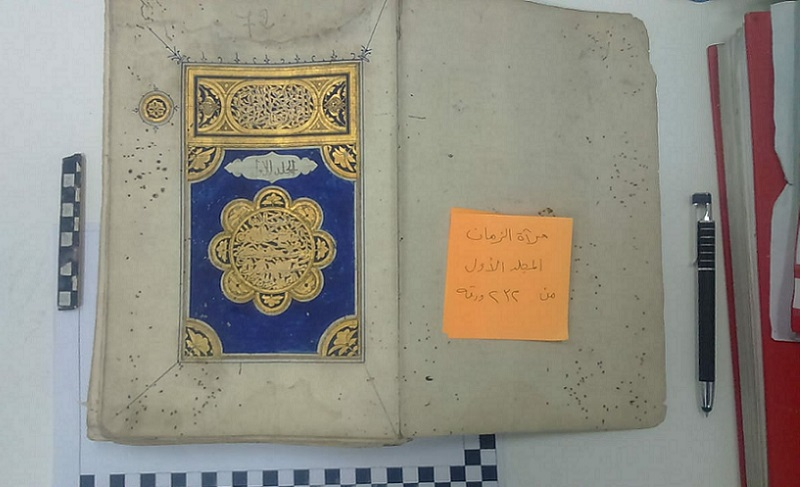 ibn al jawzi's ancient manuscript mirror of times