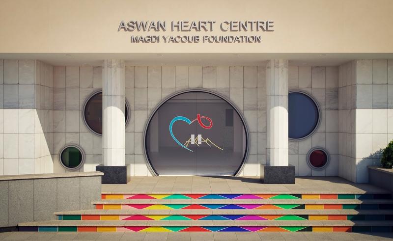 aswan heart center
