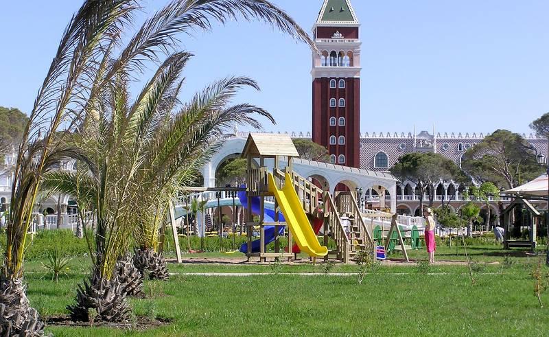 kids swing park