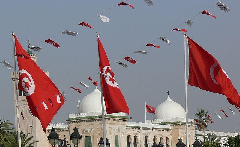 Tunisia Minister of Tourism