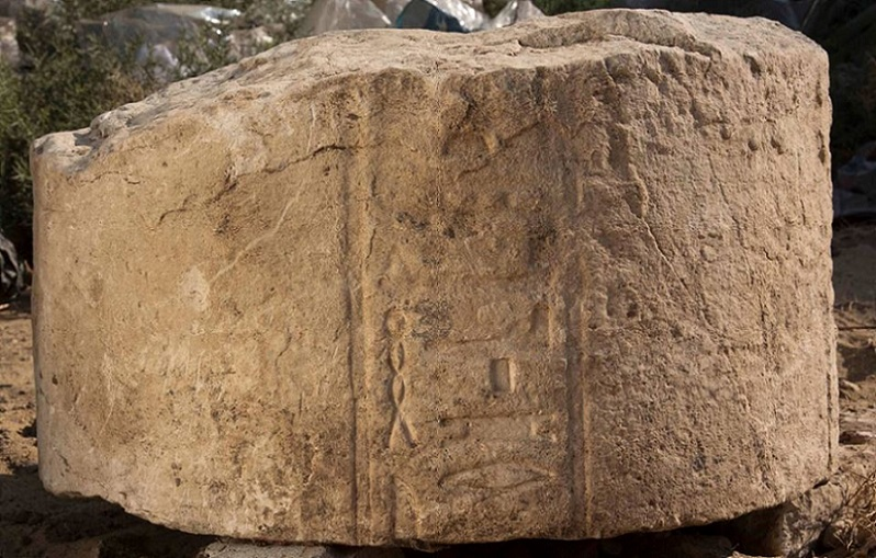 ancient egyptian artefact atum nile
