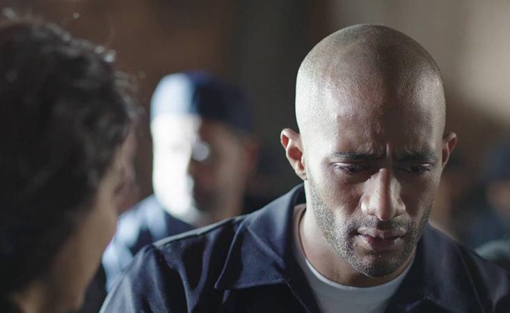 Mohamed Ramadan Jail