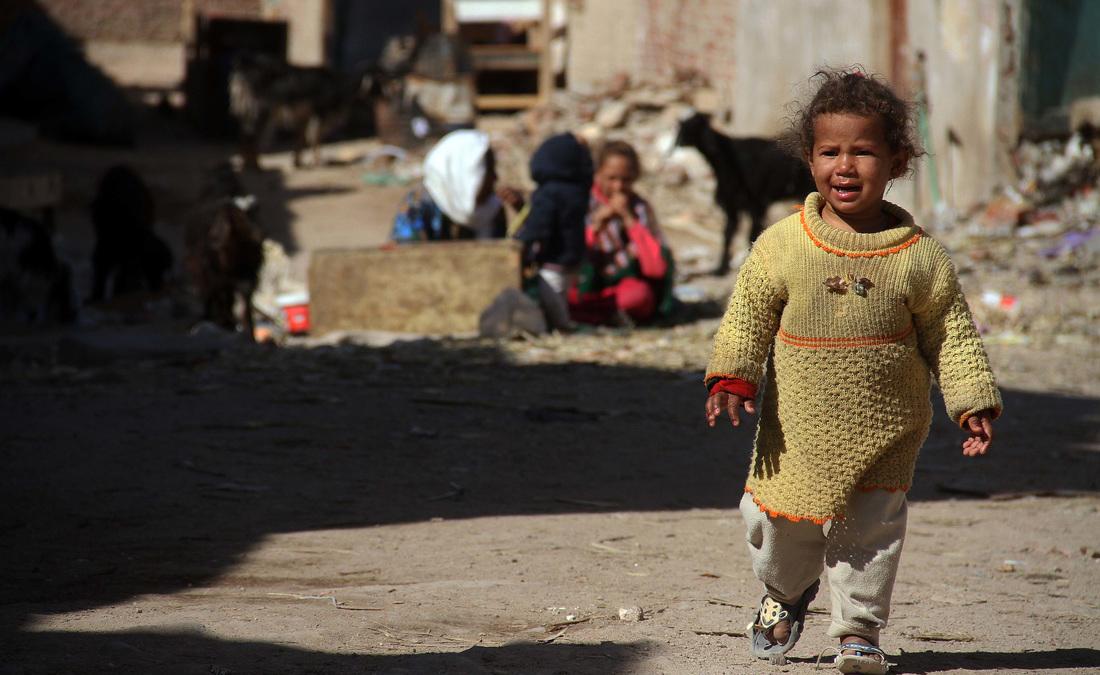Egyptian Street Children