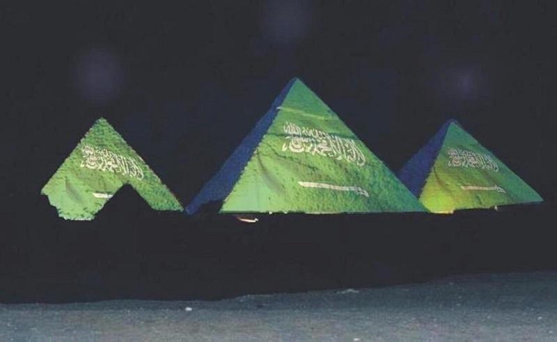 Saudi Flag on Giza Pyramids