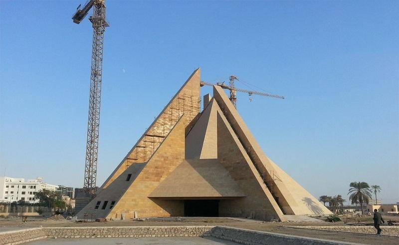 Atun Museum Minya