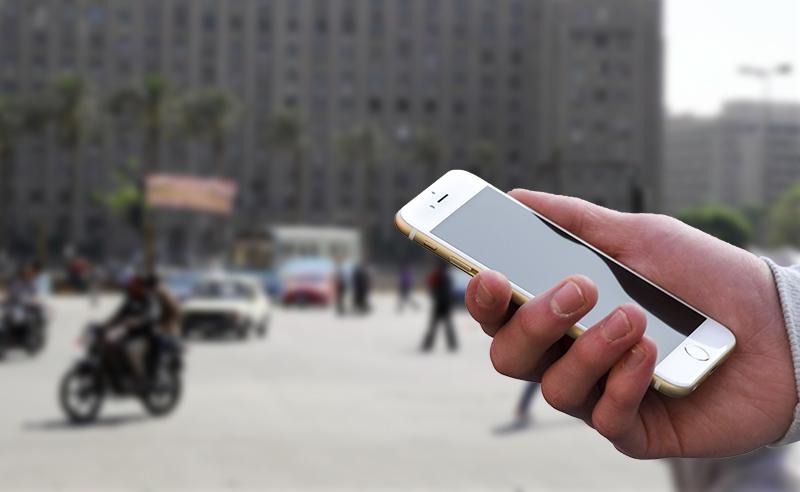 Apple iPhone Egypt