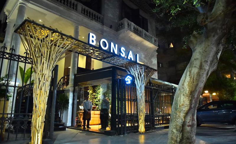 Bonsai Restaurant