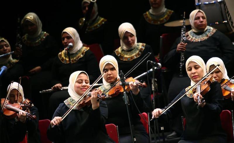 Al Nour Wal Amal Blind Orchestra Egypt