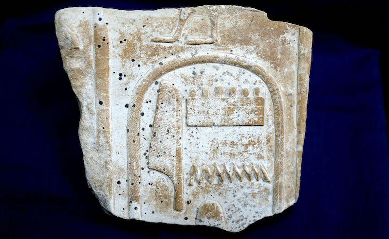 Smuggled Artefact