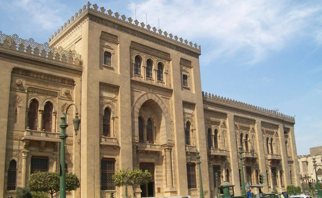 National Library in Cairo