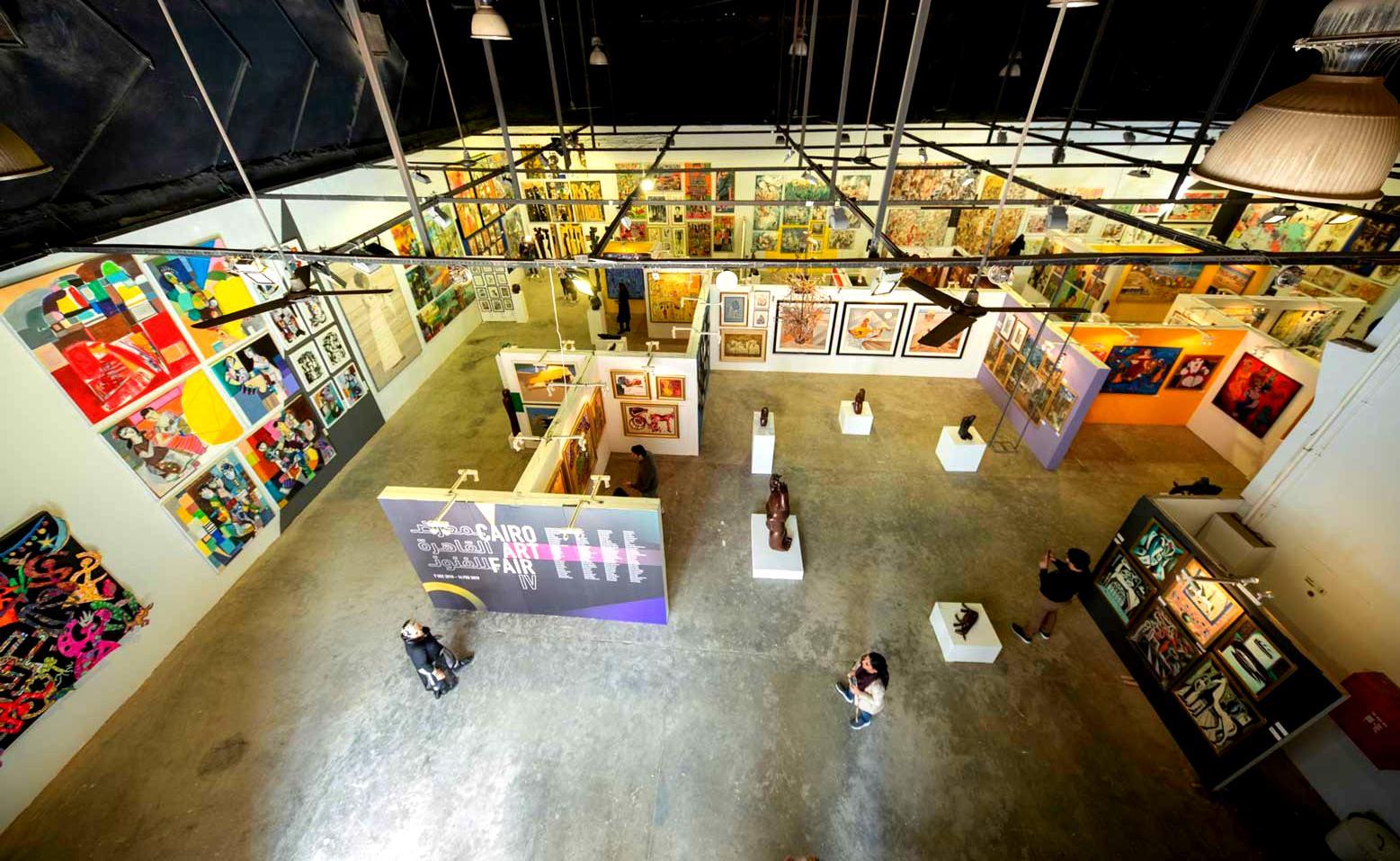 Arts-Mart Gallery Cairo