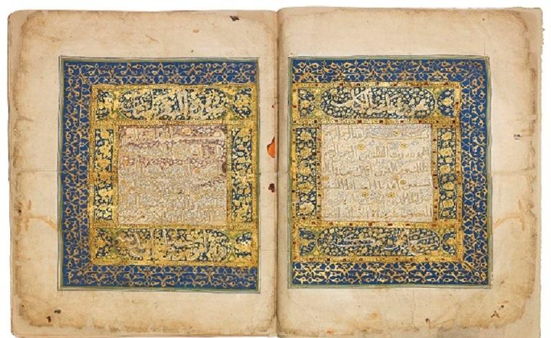 Mamluk Era Qur'an