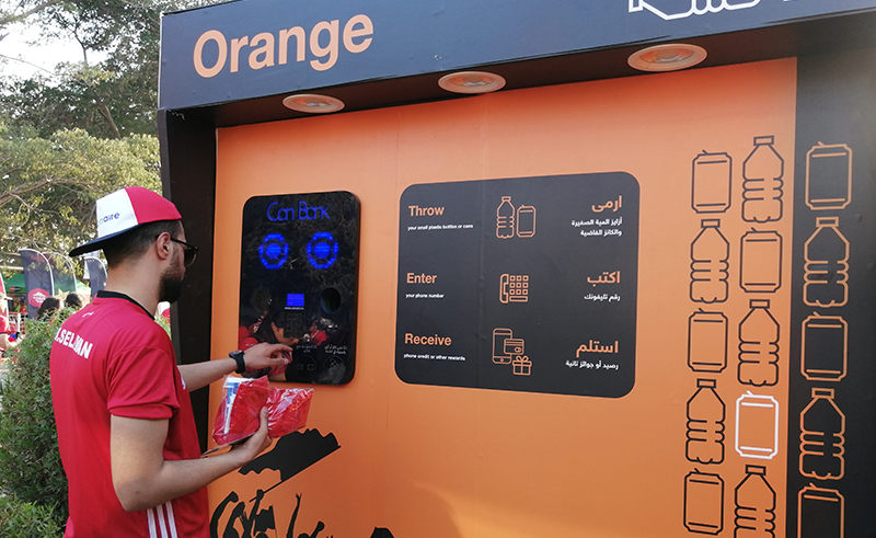 Orange Egypt Launches 'Games of Change' Initiative Urging Fans to Recycle Plastic Waste at AFCON 2019