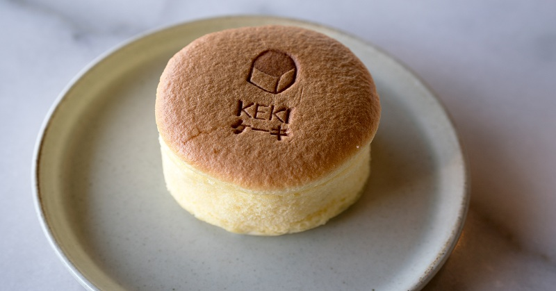 'Fluffy Japanese Cheesecake' is Totally a Thing and is Now Available in Sahel
