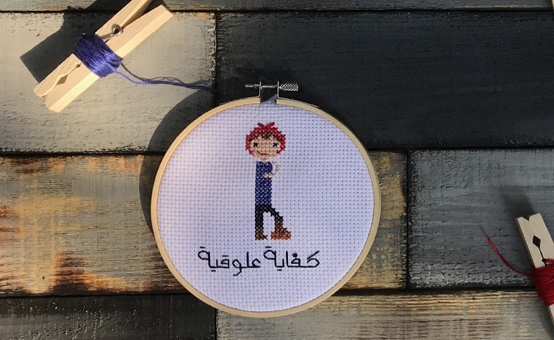 This Sassy Egyptian Hoop Art Brand is Here to Channel Your Existential Crisis