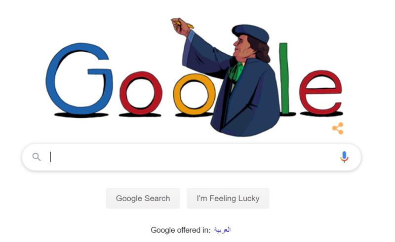 mufidah abdel rahman google doodle