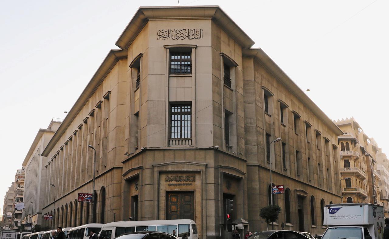 Central Bank of Egypt,coronavirus