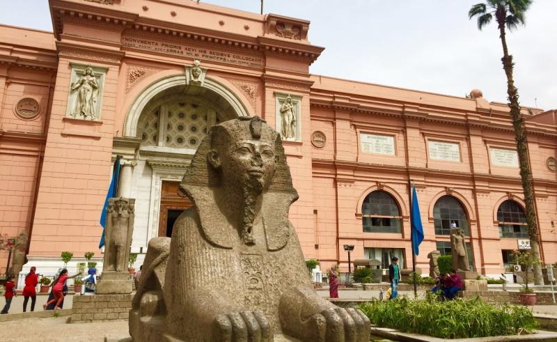 egyptian museum tahrir