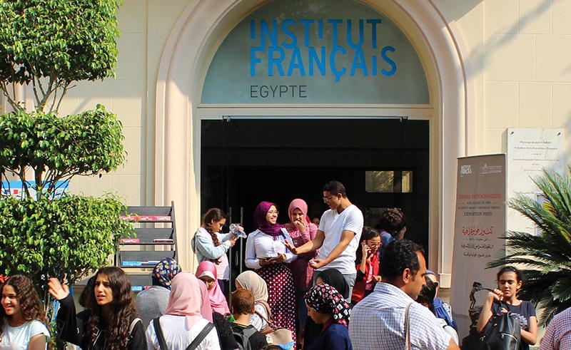 institut francais d'egypte