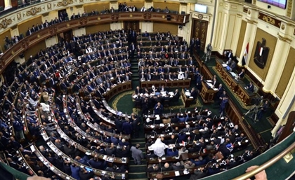 Egyptian Parliament Approves New National Health Insurance Law