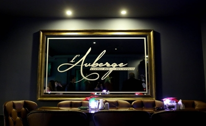L'Auberge Lounge: Nostalgia at Its Finest in the Heart of Heliopolis