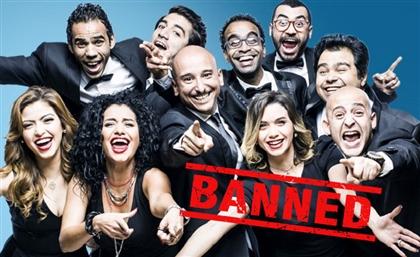 SNL Bel3araby Banned Over 'Violating Moral Standards'