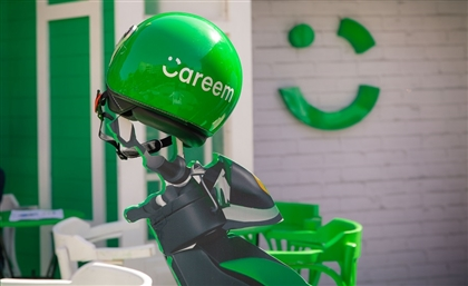 Beat Cairo's Terrifying Traffic With Careem Bikes