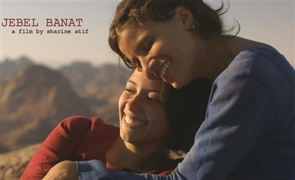 Jebel Banat: A Bedouin Tale of Freedom Goes to Cannes' Short Film Corner
