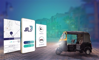 Can this New Egyptian Ride-Hailing App Replace Uber and Careem with Tuktuks and Motorcycles?