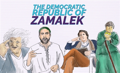 The Democratic Republic of Zamalek: ISIS is a Lady