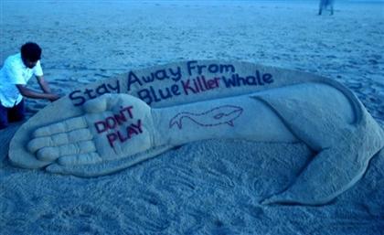 Dar Al-Ifta Declares 'Blue Whale' Haram