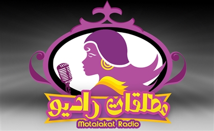 Egyptian Woman Whoops Society's Divorce Stigma via Online Radio