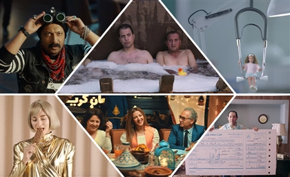 The Ramadan 2018 Egyptian Ad-stravaganza: Continuously Updated, Realistically Ranked