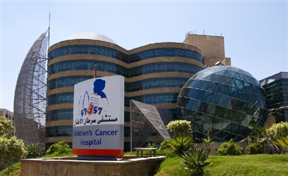 Egyptian Government to Investigate Charity Hospital 57357 After Claims of Corruption