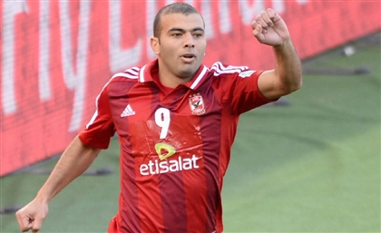 Iconic Egyptian Footballer Emad Meteb Announces his Retirement From Football