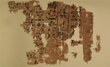 8 Modern Practices & Inventions That Ancient Egyptians Pioneered