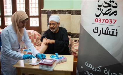 Tahya Misr Fund Set on Eradicating Hepatitis C in World's Largest Medical Examination