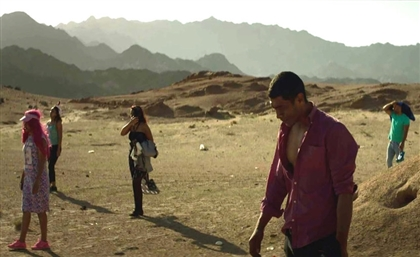 Egyptian Documentary 'Dream Away' to Compete at BFI London Film Festival