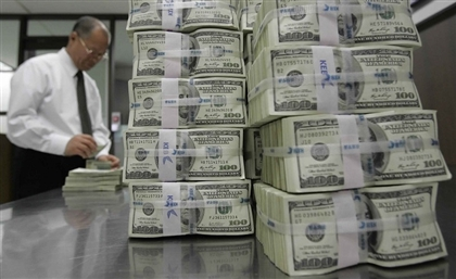 Egypt's Sovereign Wealth Fund to Finally Launch