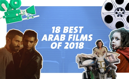 CairoScene's Picks for the Best 18 Arab Films in 2018