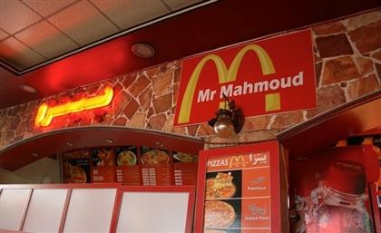 Egypt's Dar El Ifta: Copying International Brands and Trademarks is 'Haram'