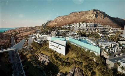 Ajna Developments' Carnelia Brings Luxurious Living to Sohkna's Highest Plateau