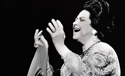 Umm Kulthum Hologram To Bring Her Back To Life At Dubai Opera
