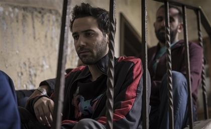 Karim Kassem's Award Winning Film Sawah Continues European Tour in April