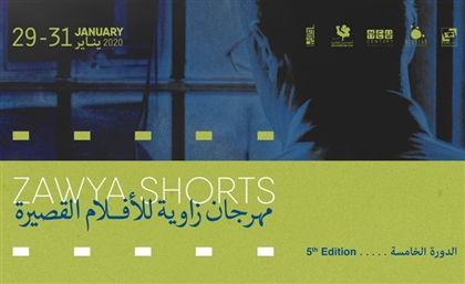 Zawya Short Film Festival Returns and Reveals its Picks of Flicks