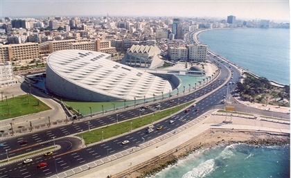 The Bibliotheca Alexandrina Makes Its Full Collection of Books Available to Read Online